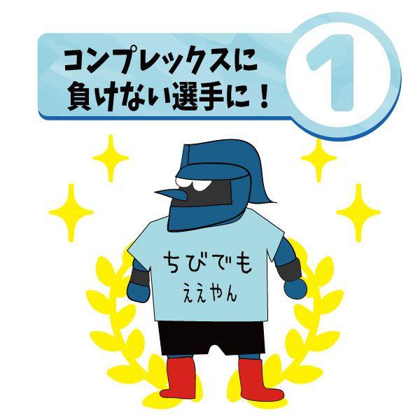 /kakugen/message-1.jpg