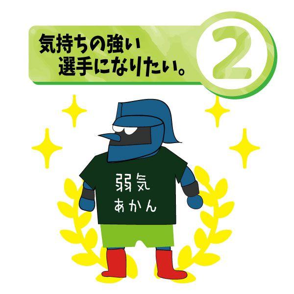 /kakugen/message-2.jpg
