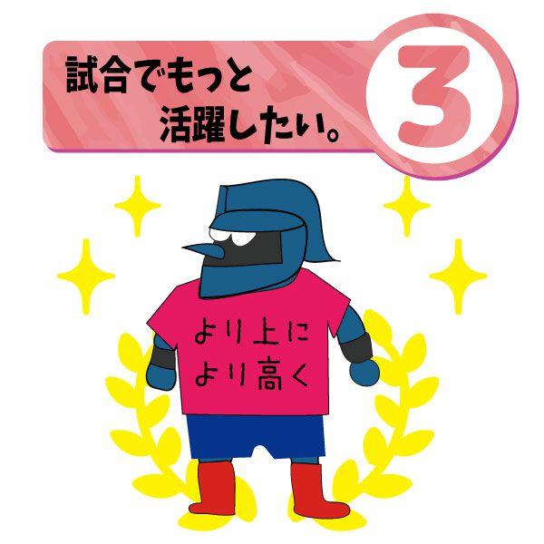 /kakugen/message-3.jpg
