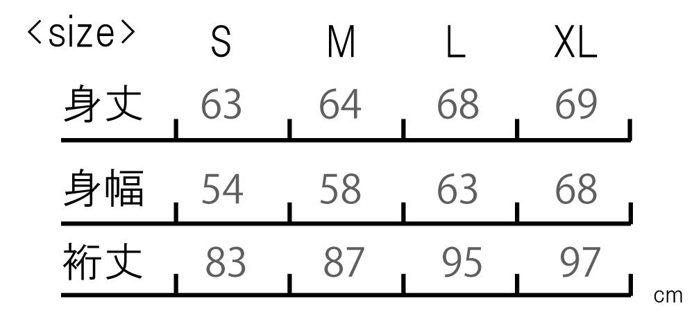 タイダイPOPサイズ表