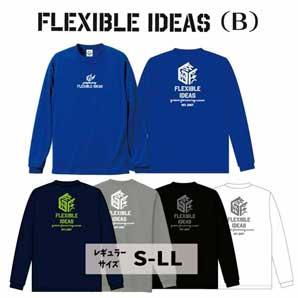 1位「FLEXIBLEIDEAS B」バスケロングTシャツ
