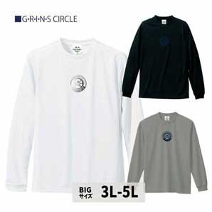 2位「circle」バスケロングTシャツ