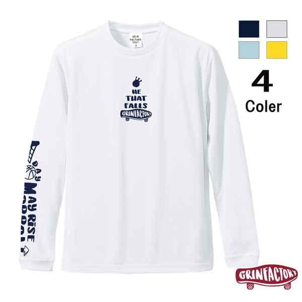 1位「ナナコロビヤオキ」バスケロングTシャツ