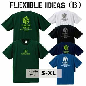 1位「FLEXIBLEIDEAS B」バスケTシャツ