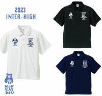 令和3年(2021年) 北信越総体(新潟インターハイ)バスケットボール記念 ポロシャツ
