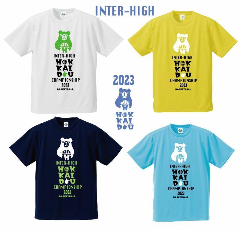【予約締切8/2】令和2年(2020年) 北関東総体(石川インターハイ) バスケットボール記念Tシャツ