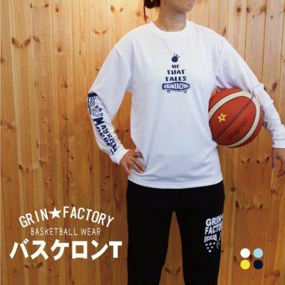 バスケットボール長袖Tシャツ「Skateboard★ナナコロビヤオキ★」