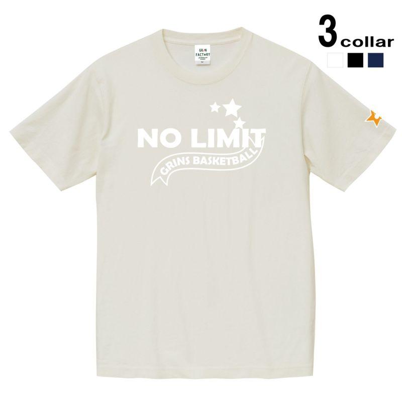 ピグメントダイTシャツ「NO LIMIT」(コットン100%)