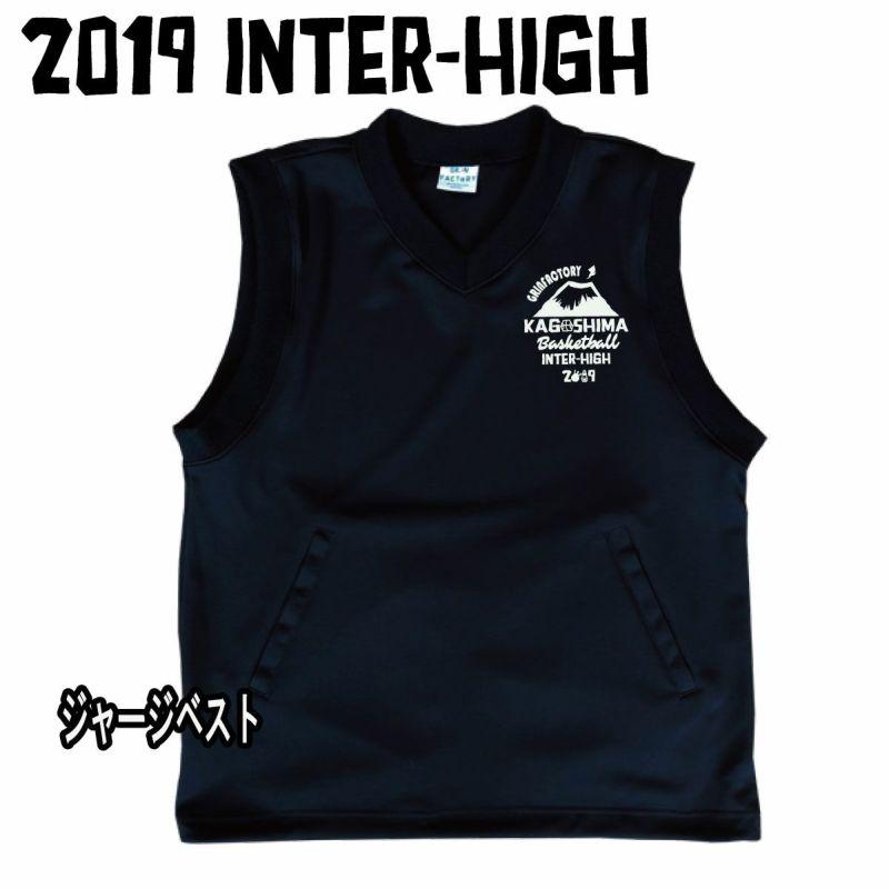 令和元年(2019年) 南部九州総体(鹿児島インターハイ) バスケットボール記念ジャージベスト