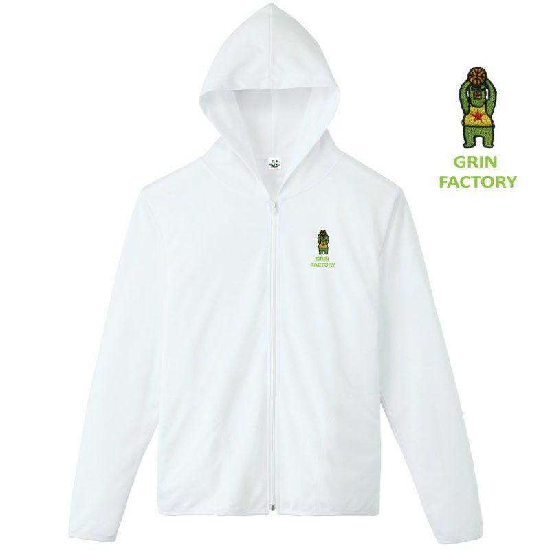 ドライジップパーカー「緑ま!」ホワイト