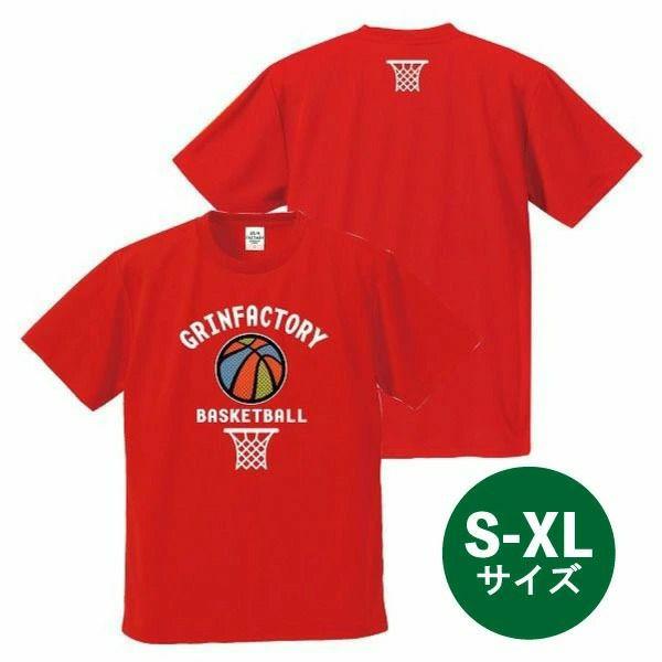バスケTシャツ「カラーボール」(S-XL)