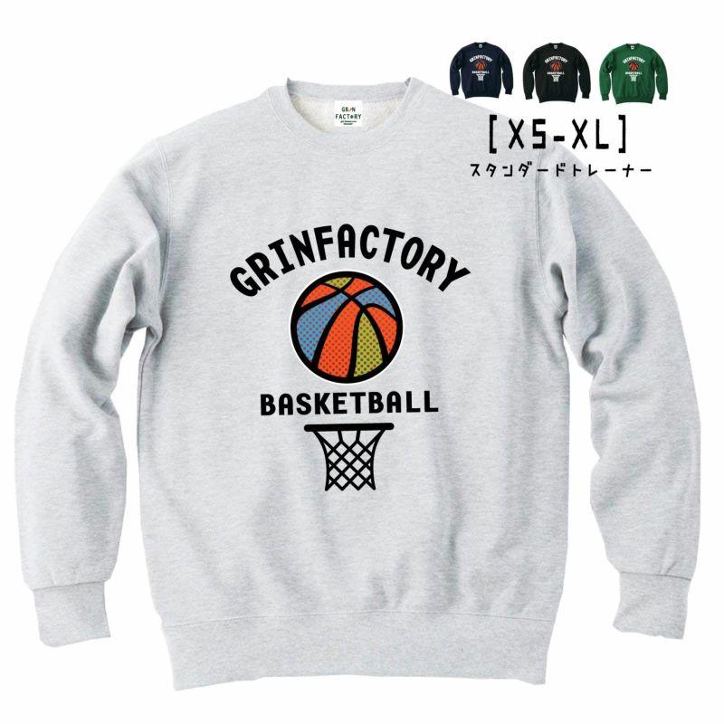 バスケトレーナー「カラーボール」