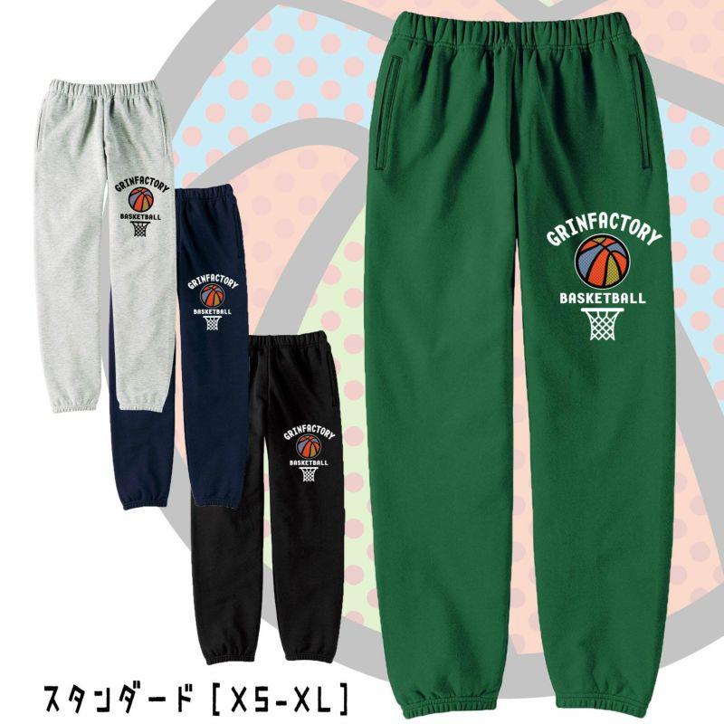 【裾ゴム】スウェットパンツ「カラーボール」(XS-XL)