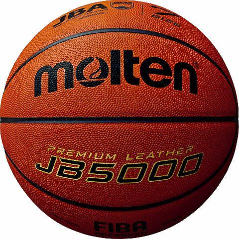 2位「バスケットボール7号(JB5000)」