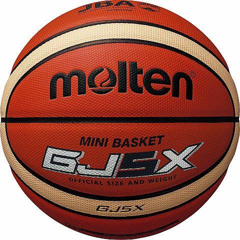 2位「バスケットボール GJ5X 5号」