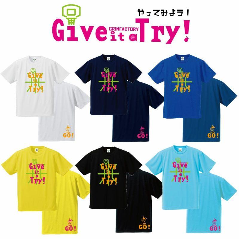 バスケットボールTシャツ「Give it a Try」(S-XL)
