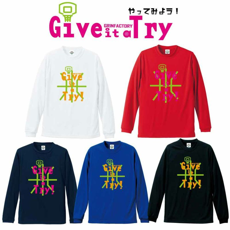 ミニバスケットボール長袖Tシャツ「Give it a Try(やってみよう!)」(140-SS)