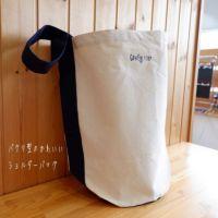 キャンバスワンショルダー バケツ型バッグ「Sense(アッカンベー)刺繍」