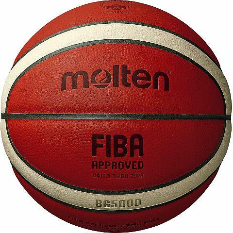 1位「バスケットボール7号(B7G5000)」