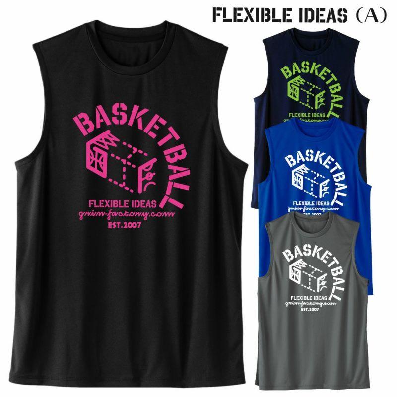 ノースリーブ「Flexible ideas」(タイプA)