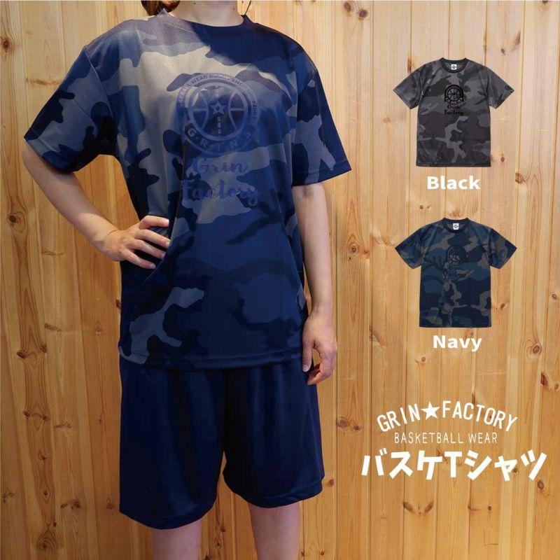 バスケットボール ドライTシャツ「カモフラ G★R★I★N★S CIRCLE」半袖2色(S-XL)