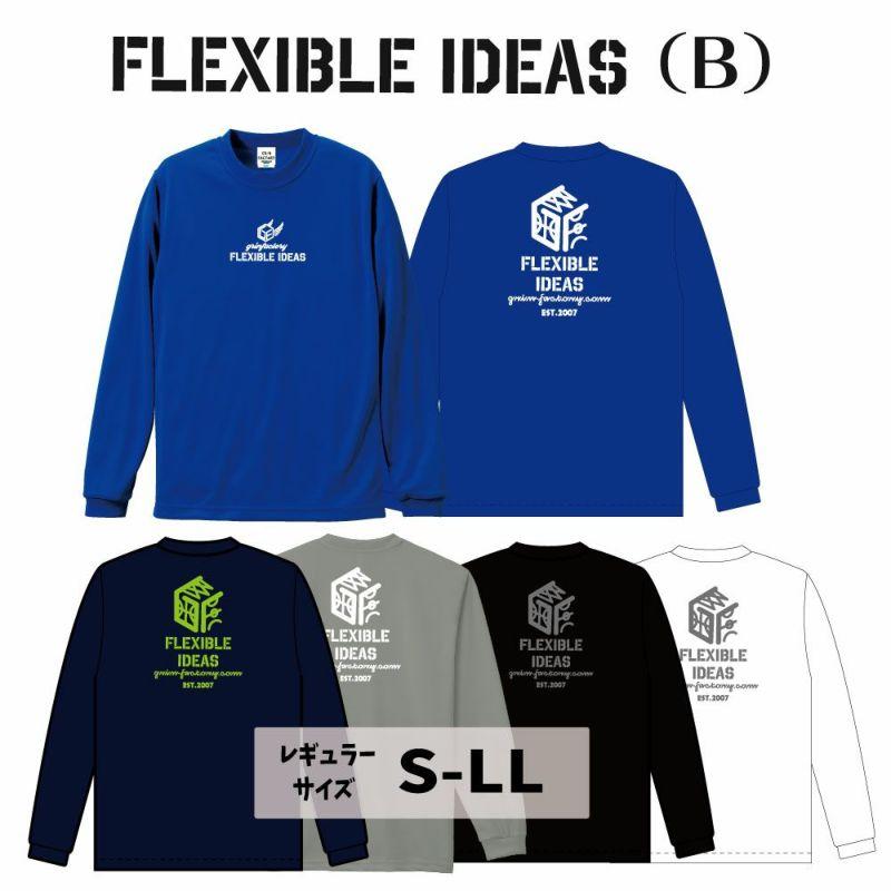バスケ長袖Tシャツ「Flexibleideas」(タイプB)(S-LL)