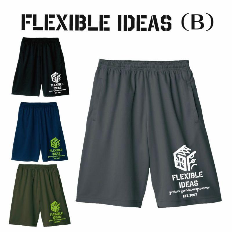 バスパン「Flexibleideas」(タイプB)練習用パンツ