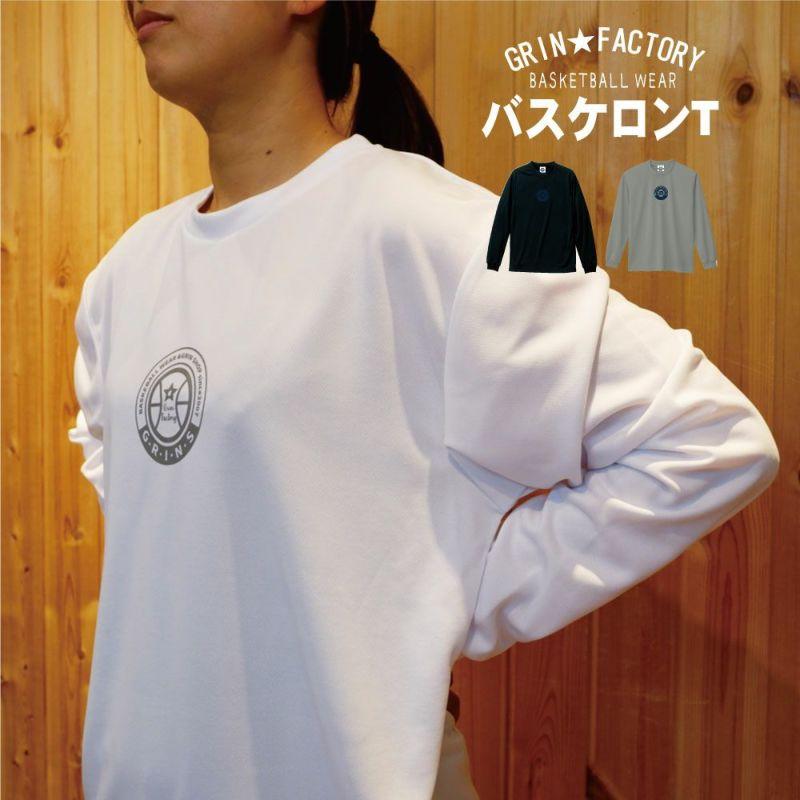 バスケットボール ドライロングTシャツ「G★R★I★N★S CIRCLE」長袖3色(S-LL)