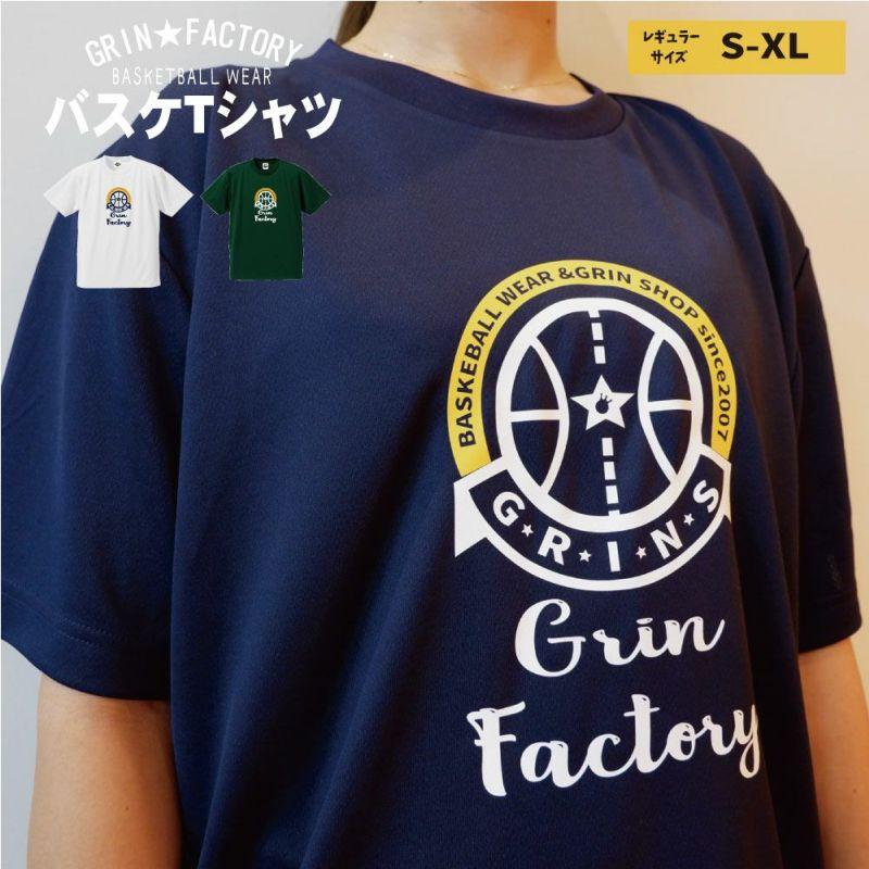 バスケットボール ドライTシャツ「G★R★I★N★S CIRCLE」半袖3色(S-XL)