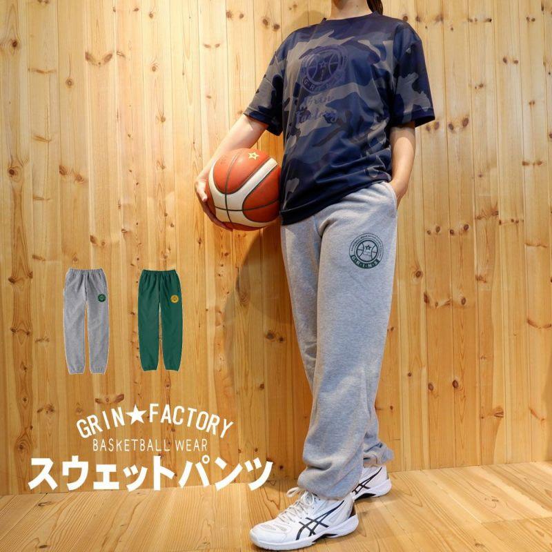 スウェットパンツ「G★R★I★N★S CIRCLE」 裾ゴム(XS-XL)