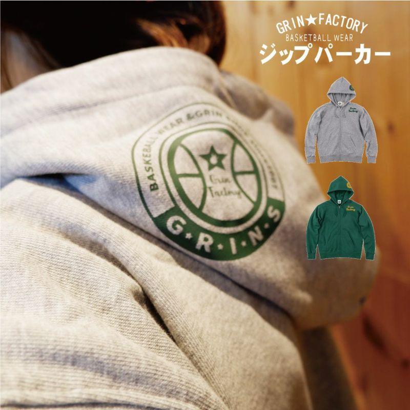 バスケットボールジップパーカー「G★R★I★N★S CIRCLE」(S-XL)