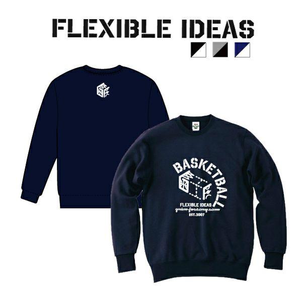 スウェットトレーナー「FLEXIBLE IDEAS」(XS-XL)