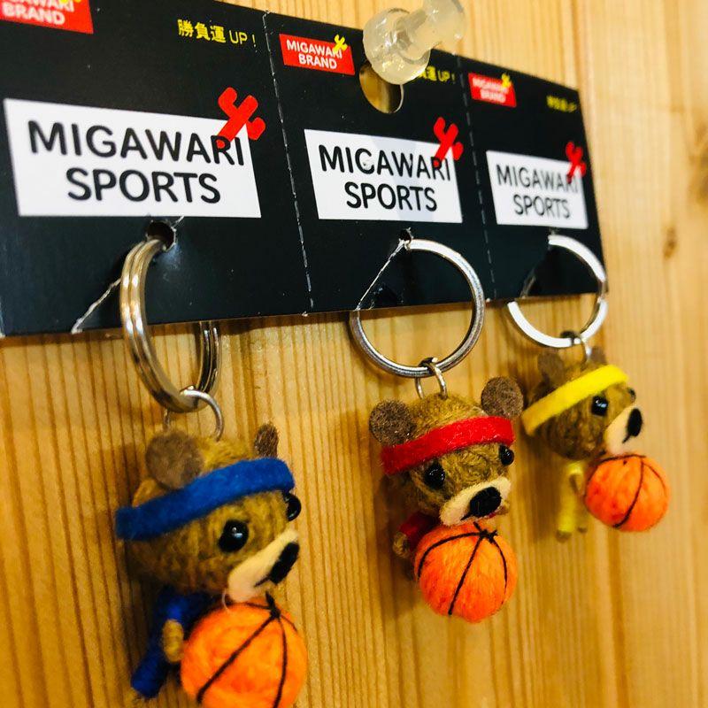 3匹組のバスケアニマルミニキーホルダー「くまお」