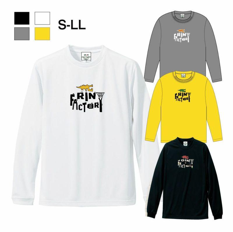 バスケ長袖Tシャツ「Gワニ」(タイプB)(S-LL) かわいい かっこいい バスケットボールウェア
