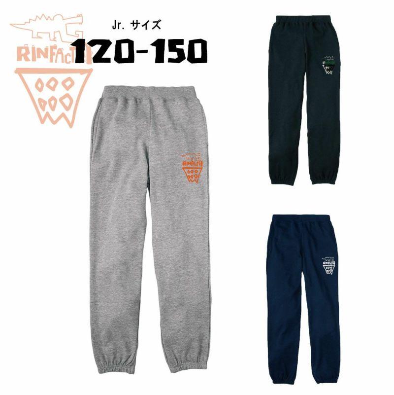 ギフトート対象商品【裾ゴム】ジュニア ライトスウェットパンツ「Gワニ」(120-150) かわいい かっこいい バスケットボールウェア