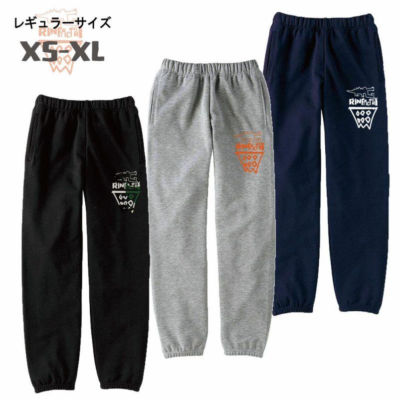 【裾ゴム】スウェットパンツ「Gワニ」(XS-XL) かわいい かっこいい バスケットボールウェア かわいい かっこいい バスケットボールウェア