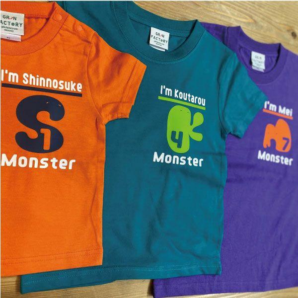 モンスターイニシャル Tシャツ(コットン)オリジナルTシャツ