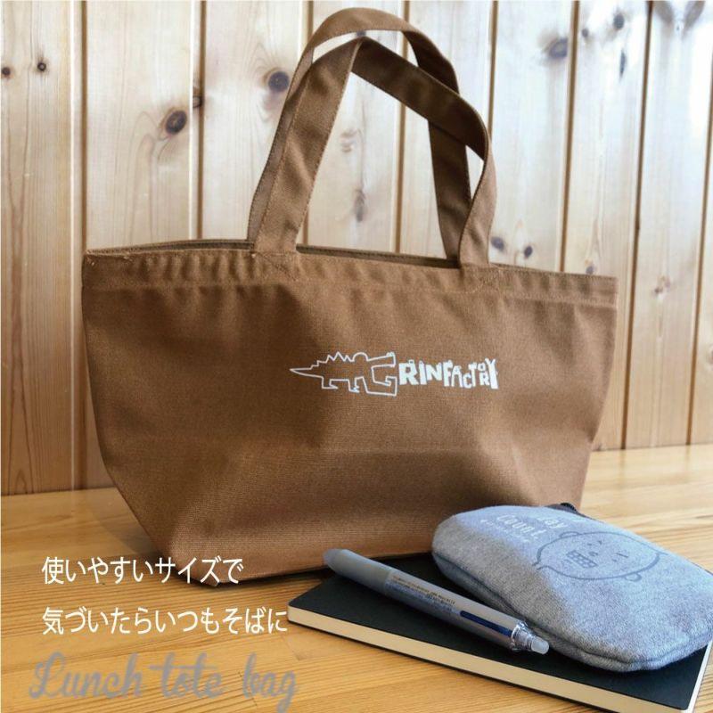 ランチトートバッグ「Gワニ」 使用例の写真