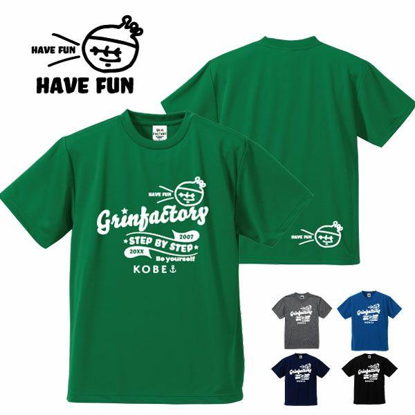 バスケTシャツ「HAVE FUN(グリン王子)」