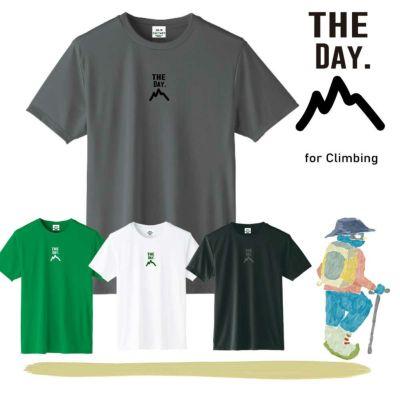 山登り用Tシャツ「THE DAY for outdoor」